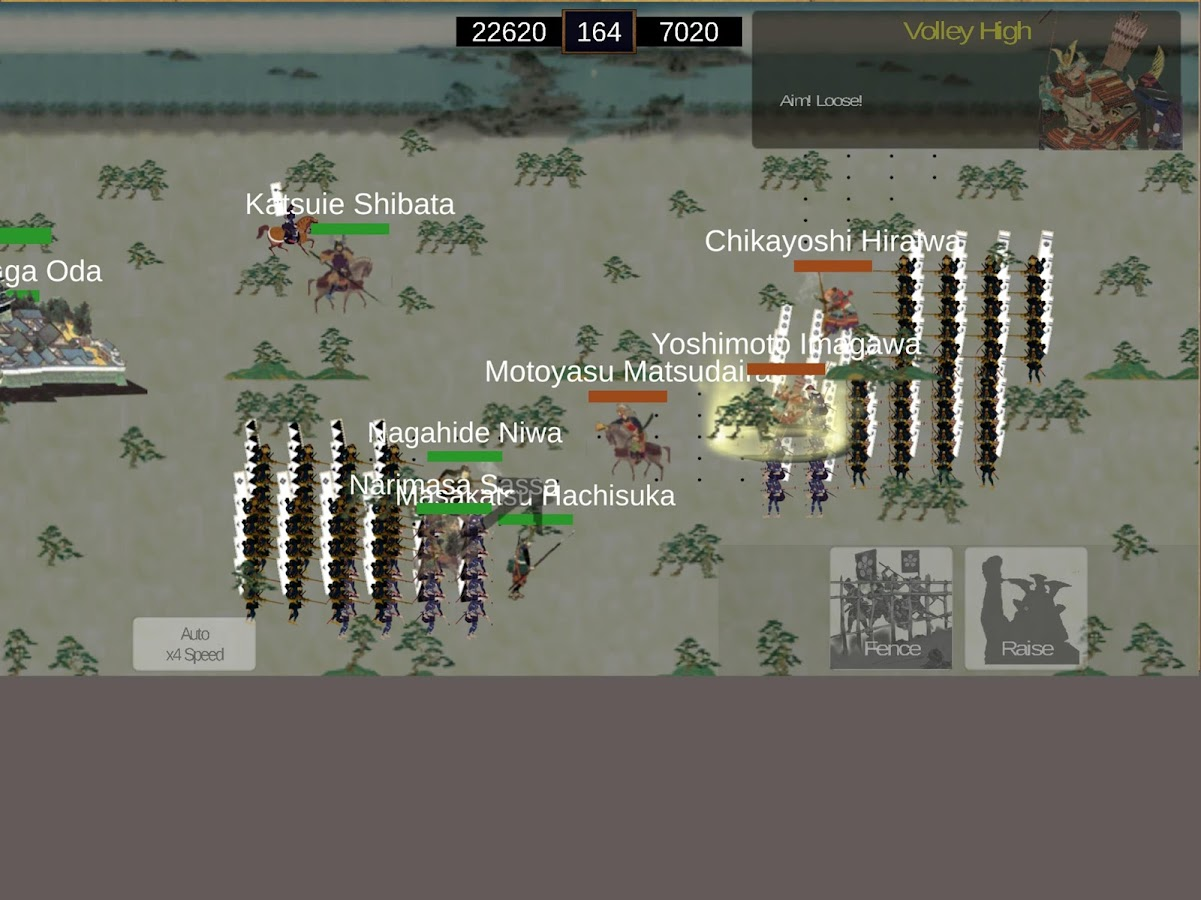 The Samurai Wars Screenshot 5