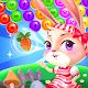 Rabbit Bubble