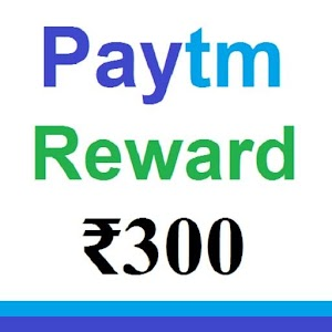 Free Reward ₹300 file APK for Gaming PC/PS3/PS4 Smart TV