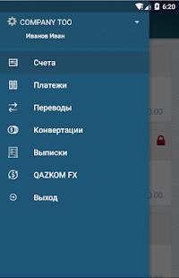 App Onlinebank для юридических лиц APK for Kindle
