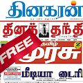 App Tamil News India All Newspaper apk for kindle fire