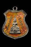 เหรียญเสมาหลวงพ่อโสธร เนื้อเงินลงยาสีเหลือง ปี2509