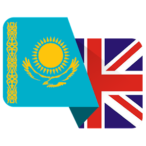 Download Kazakh English Dictionary For PC Windows and Mac