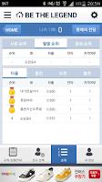 Screenshot of KBO STATS