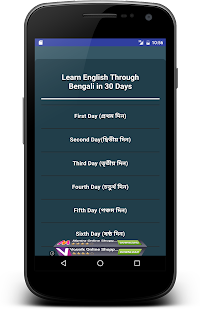 learn English 30 day in Bangla - screenshot