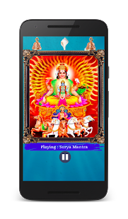 Surya Mantra For Meditation - screenshot