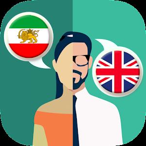 Persian-English Translator For PC / Windows 7/8/10 / Mac – Free Download