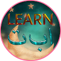 Game Learn alif ba ta APK for Kindle