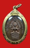 เหรียญนาคปรกไตรมาส หลวงปู่ทิม พิมพ์อุยาว ปี 18 เลี่ยมทองหนา