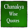 Chanakya Wise Quotes