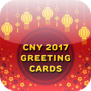 CNY 2017 Greeting Cards