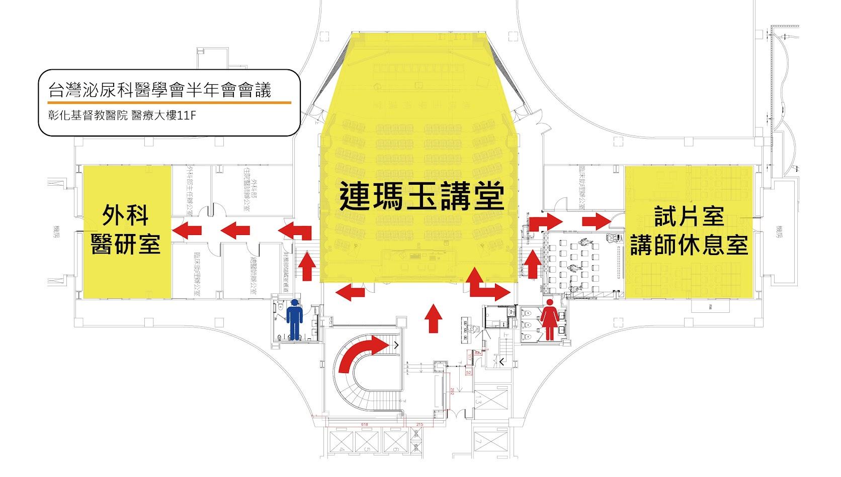 彰基-醫療大樓11F-連瑪玉講堂,外科醫研室☆試片室