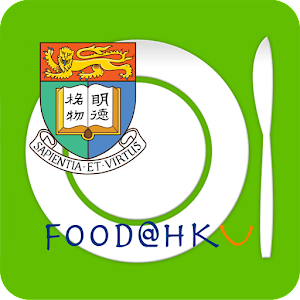 Download Food@HKU For PC Windows and Mac