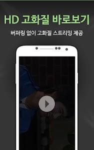 예스파일 - 영화,드라마,예능,만화,도서,웹툰 바로보기 이미지[4]