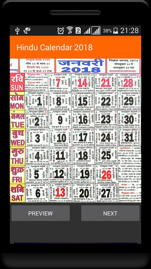 Hindu Calendar 2018 - Android Apps on Google Play