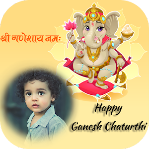 Ganesh Photo Frames : Lord Ganesh Photos for PC-Windows 7,8,10 and Mac