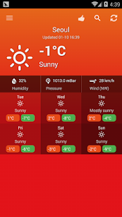 Weather South Korea screenshot for Android