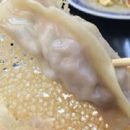 大慶麵食館