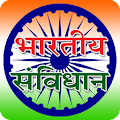 Free Download Indian Constitution APK for Blackberry