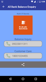 All Bank Balance Enquiry APK for Bluestacks