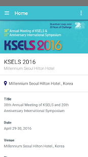 KSELS 2016 - screenshot