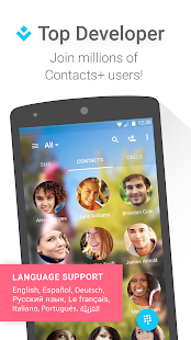 App Contacts+ APK for Kindle