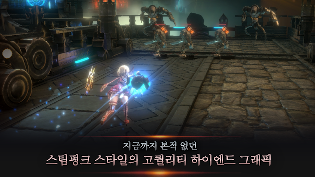 폭스 APK screenshot thumbnail 3