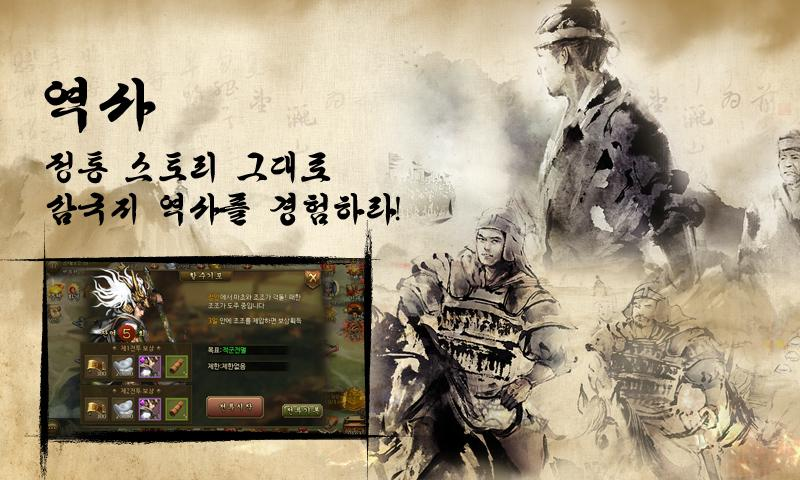 대황제M Screenshot 1
