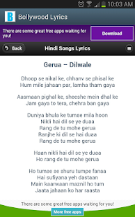 Hindi Songs Lyrics - screenshot