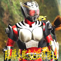 App New Kamen Rider Battride War 3 Trick apk for kindle fire