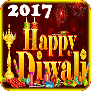 Diwali Greetings Images 2017