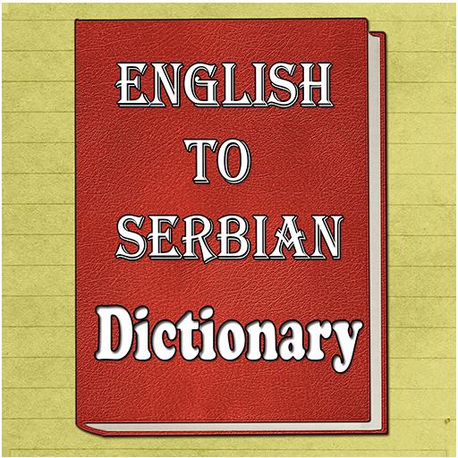 Android aplikacija English To Serbian Dictionary na Android Srbija