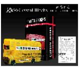 "Игрушка - пазлы серии ""Город игр"", 1115C356"