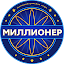Новый Миллионер 2017 APK for Blackberry