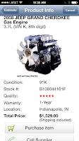 Screenshot of Car Parts
