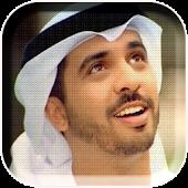 App أناشيد أحمد بوخاطر APK for Kindle