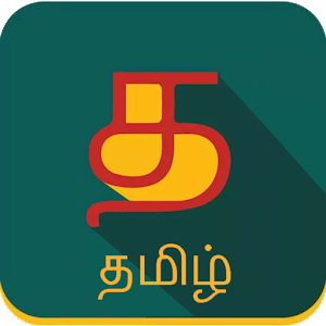 Type faster in Tamil. Stylish keyboard with support for themes and emojis. APK Icon