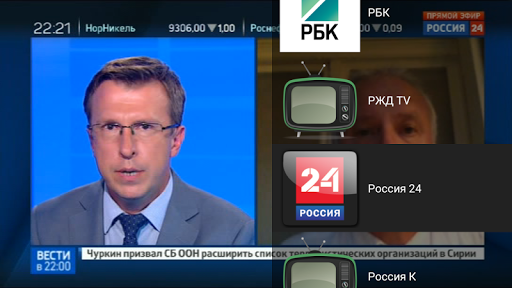 IPTV - Телевизор - screenshot