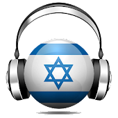 App Israel Radio: Arabic Hebrew FM APK for Windows Phone