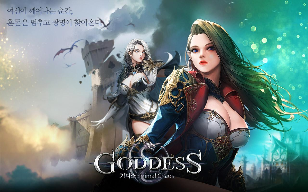 Goddess: Primal Chaos Screenshot