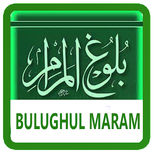 Kitab Bulughul Maram download pdf