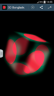 Bangladesh flag 3D Wallpaper - screenshot