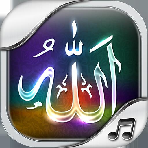 Islamic Ringtones (app)