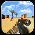 IGI Desert Storm - Frontline 1.0