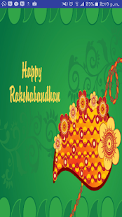 Rakshabandhan message & images - screenshot