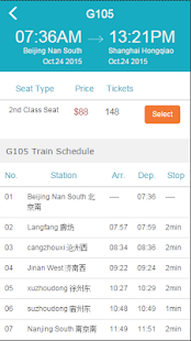 China Train Booing - screenshot