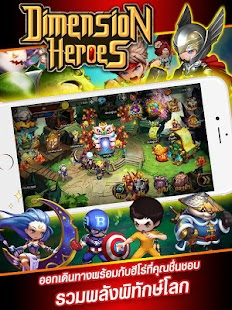 Dimension Heroes - screenshot