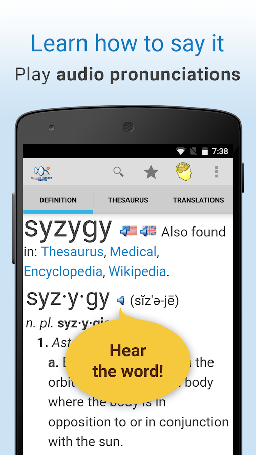 Dictionary Pro Screenshot 3