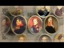 Цикл документальных фильмов об Отечественной войне 1812 года