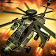 US Navy Warship Attack: Gunship Heli Air Strike